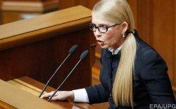 Тимошенко и Гройсман договаривались за закрытыми дверями