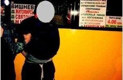 Под Киевом рецидивист гонял на угнанной маршрутке