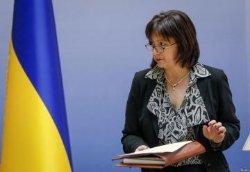 Яресько возглавит украинскую делегацию на бизнес-форуме Украина-Нидерланды