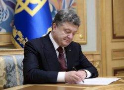 Порошенко подписал указ, обрадовавший военных