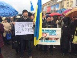 Все ученые Украины имеют такой же бюджет, как один зарубежный вуз