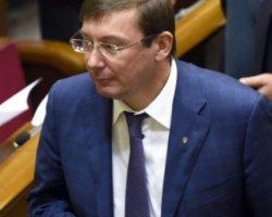Коаліція з двох фракцій може бути вже сьогодні — Луценко