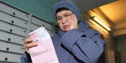 В Украине массово описывают имущество должников за коммуналку