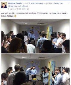 Первая свадьба геев в Киеве: как всё было