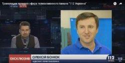 Активиста Хорта, разорвавшего портрет Порошенко, осудили на 4,5 года