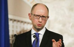 Яценюк признался, сколько заработал перед отставкой