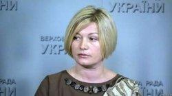 Геращенко выдвинули на должность первого вице-спикера