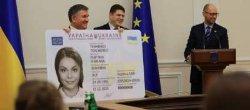 Эксперты назвали пять главных проблем паспортной реформы