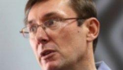 Президент поставив дедлайн до 18 годин — Луценко