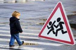 На Буковине под колесами автомобиля погиб 5-летний малыш