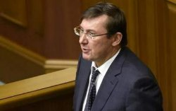 Луценко: состав правительства Украины согласован