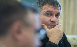 «Народный фронт» может покинуть коалицию, — Аваков