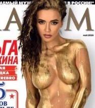 Солистка группы Serebro снялась обнаженной для Maxim