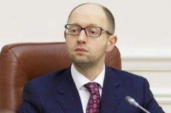 Депутаты отменят постановление о плохой работе Яценюка
