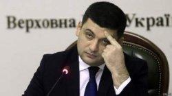 Украина получила нового премьер-министра