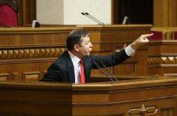 За новый Кабмин проголосовали лишь 206 членов новой коалиции, - Ляшко