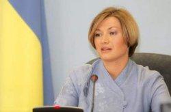 Ирина Геращенко стала первым вице-спикером Рады