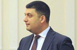 Гройсман рассказал о главных угрозах для Украины