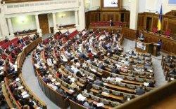 Рада с третьего раза утвердила программу нового правительства