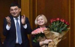 Геращенко отказалась от охраны и кортежа