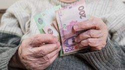 Заработали новые правила начисления пенсий