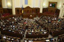 Обнародованы свежие рейтинги Порошенко, Яценюка и Верховной Рады