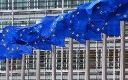 ЕС поддержит новый Кабмин, — Туск
