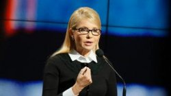Тимошенко обжалует назначение Гройсмана