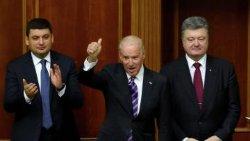 США напомнили Гройсману об обязательствах Украины