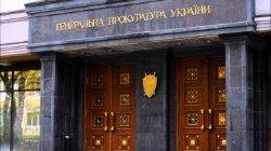Бывший Генеральный прокурор Украины рассказал, каким должен быть руководитель ГПУ
