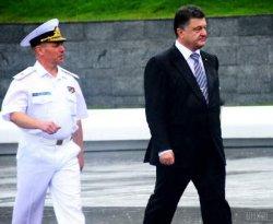 Порошенко рассказал, почему уволил командующего ВМС