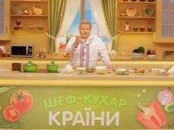 Поплавский стал шеф-поваром в собственном кулинарном шоу