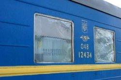 В поезде Киев-Мариуполь военный вскрыл себе вены