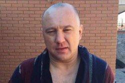 На Днепропетровщине силовики задержали наркобарона