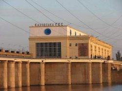 СБУ заблокировала доступ к Каховской ГЭС