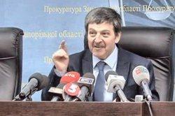 Прокурора Запорожской области лишили главных полномочий