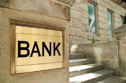 Активы украинских банков выросли