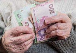 Эксперты рассказали, как увеличить пенсию до нескольких тысяч гривен