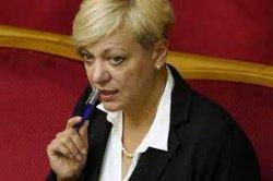 Гонтарева рассказала о результатах встречи с Кристин Лагард
