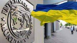 Гонтарева назвала «первоочередными» реформы из программы МВФ