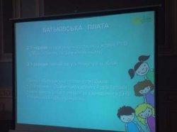 Киевские школьники теперь не смогут прогуливать уроки