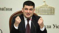 Гройсман поручил дополнительно профинансировать секретариат Кабмина
