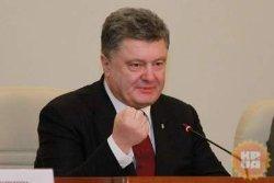 «Политический кризис окончен», — Порошенко