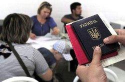 Теперь при переезде всем украинцам надо становиться на учет