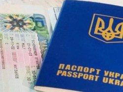 Украинцам, собирающимся в Румынию, сообщили приятную новость