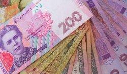 C мая украинцы будут получать новые зарплаты и отпускные