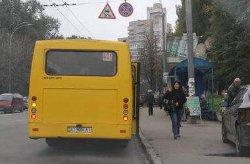 Киевлянам рассказали, как заставить перевозчиков убирать в маршрутках