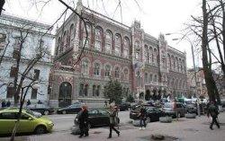 Убытки украинских банков за три месяца составили восемь миллиардов гривен