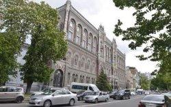 НБУ ввел персональные санкции против «списка Савченко»
