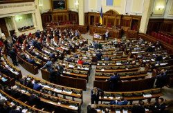 Первая петиция от украинцев попала к депутатам